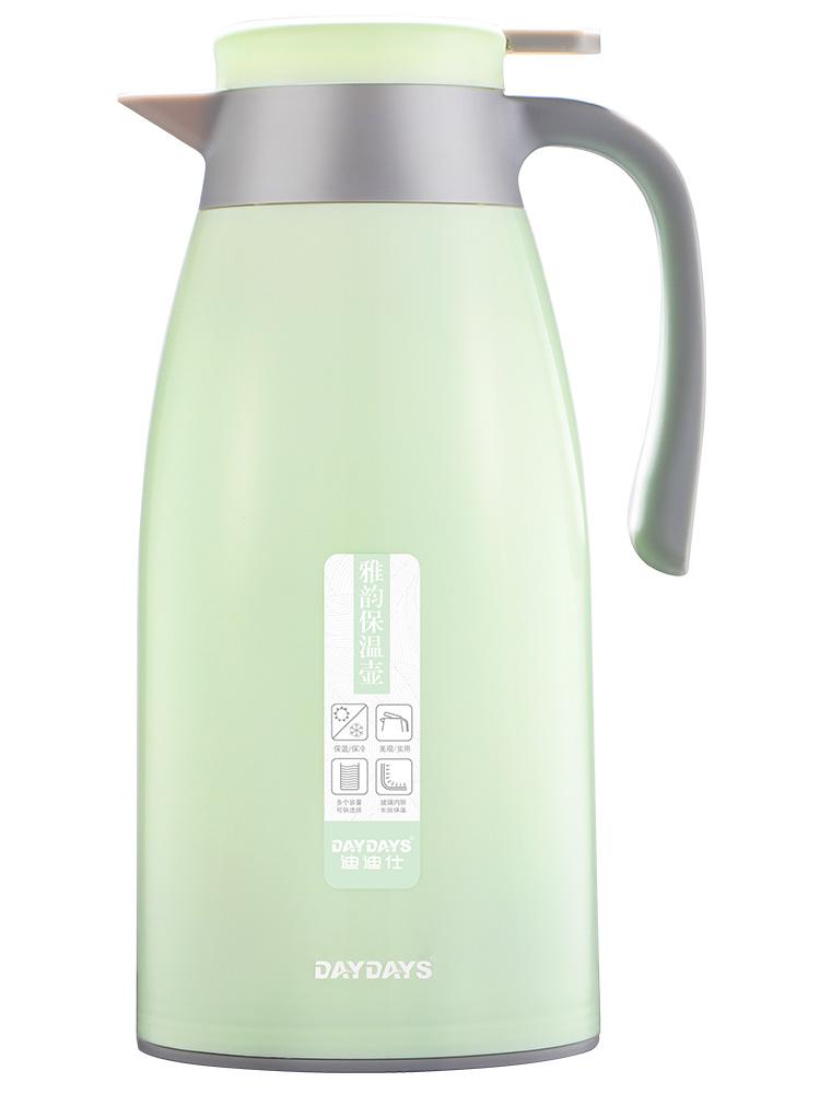 迪迪仕家用保温水壶1L~1.9L