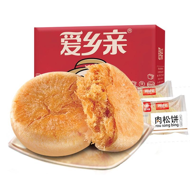 阿锁伯肉松饼1000g