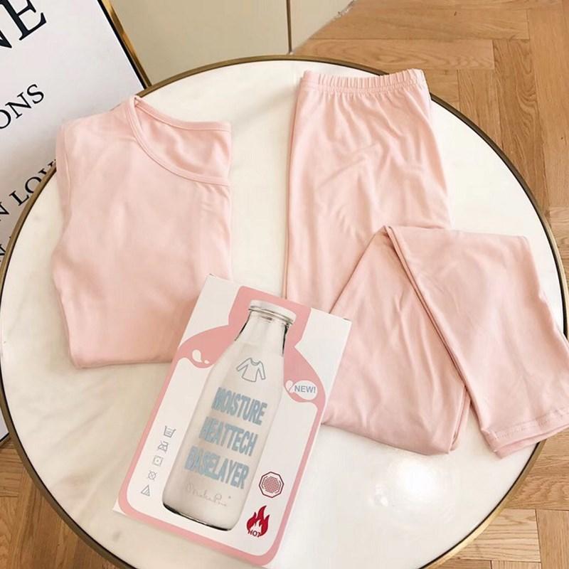 【拍2件】日本牛奶美肤保暖衣套装