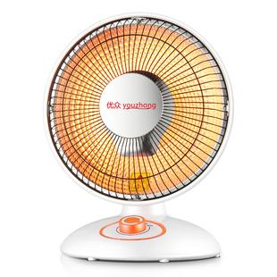 冬季速暖小太阳取暖器