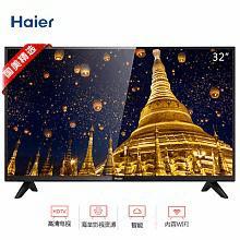 海尔 32英寸 WiFi智能电视