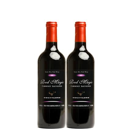 半干红酒葡萄酒双支装