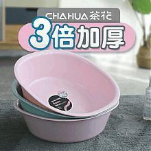茶花 加厚脸盆塑料盆