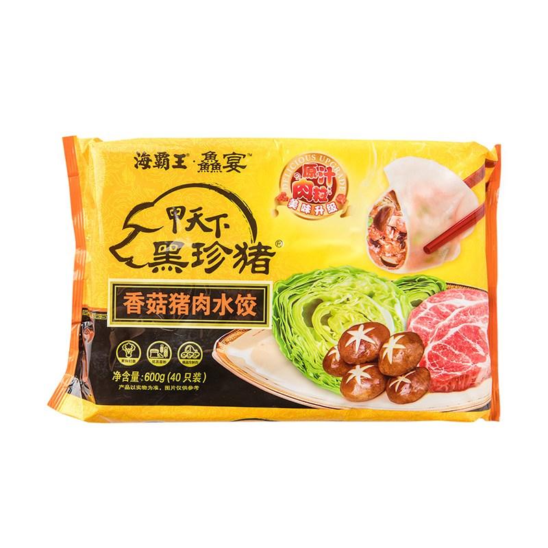 优惠品类:汤圆元宵,水饺,海鲜肉类,水果等 参与品牌:思念,龙凤,湾仔