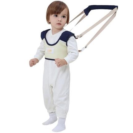 亿宝莱婴儿学步带
