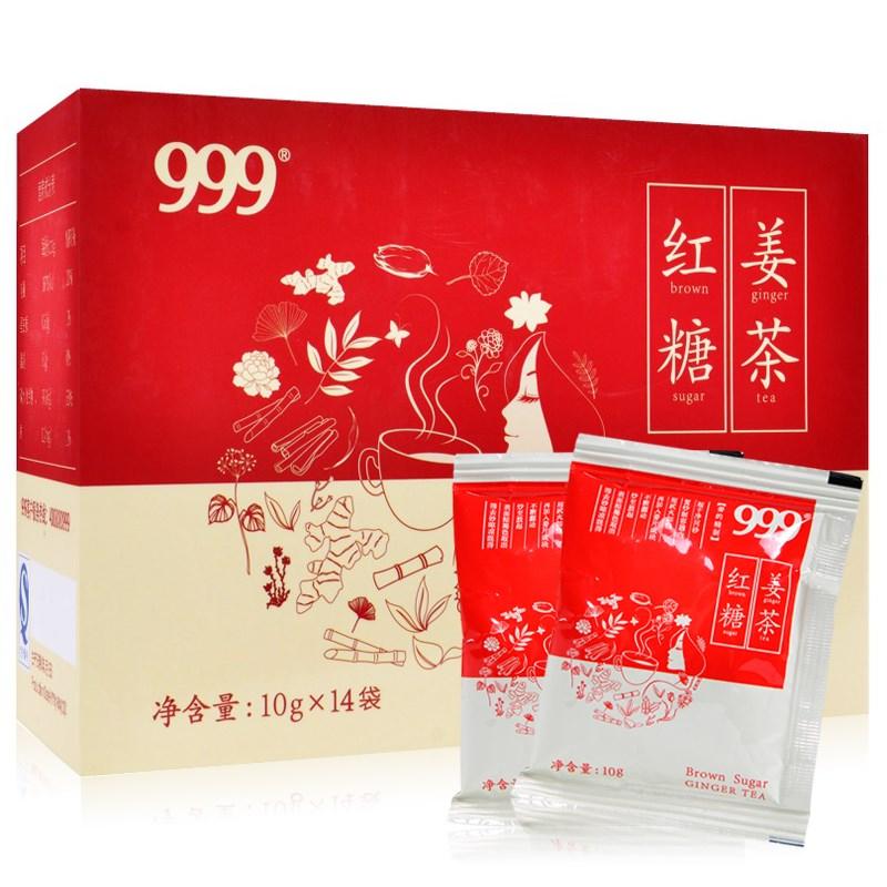 欢乐颂同款999红糖姜茶2盒28袋