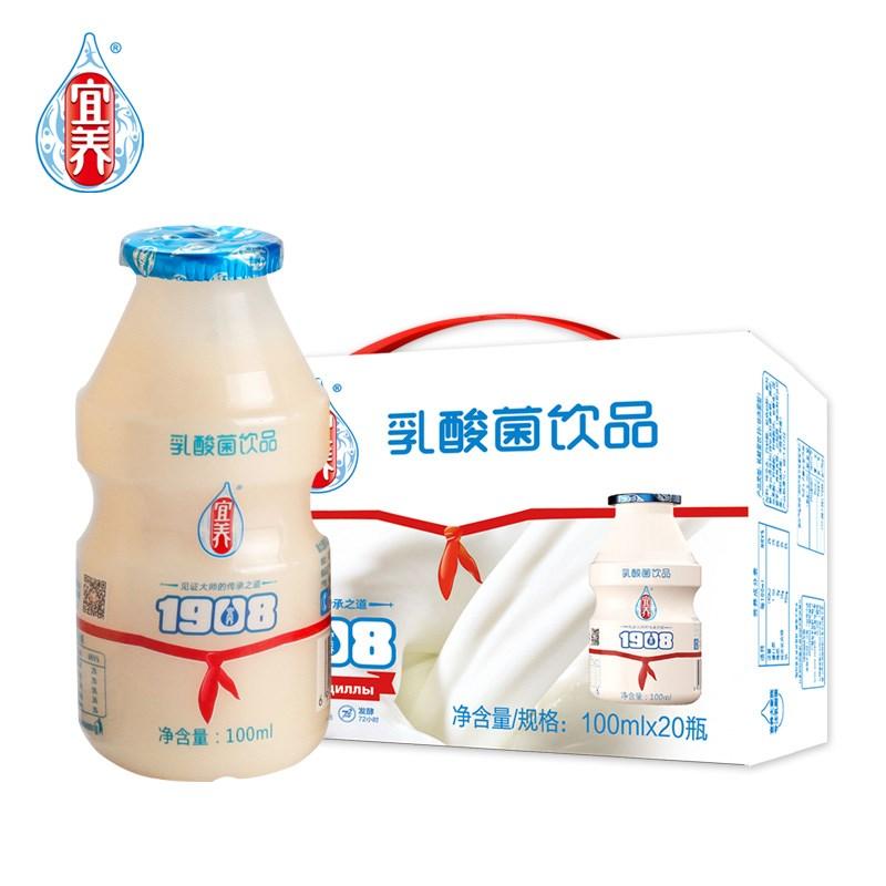 宜养乳酸菌饮料100ml*20瓶