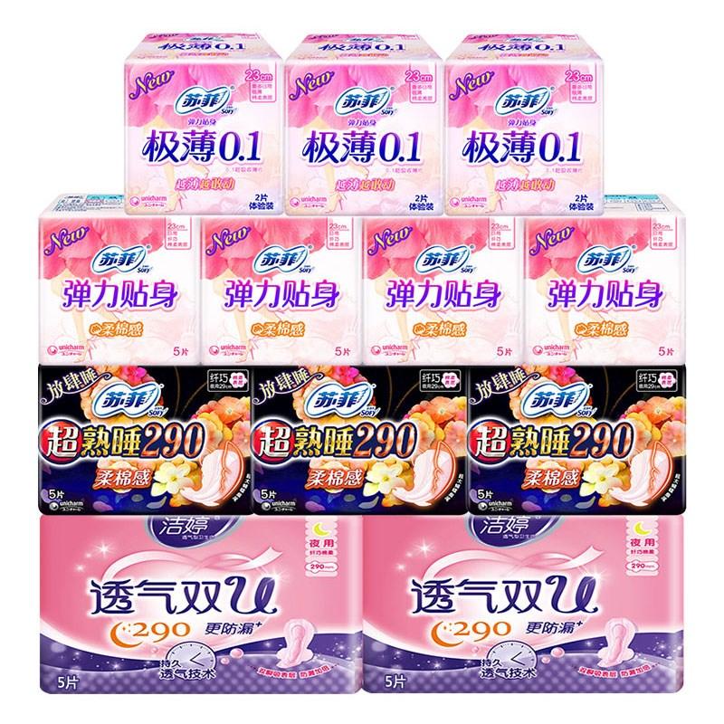 【苏菲】棉柔卫生巾组合共5包