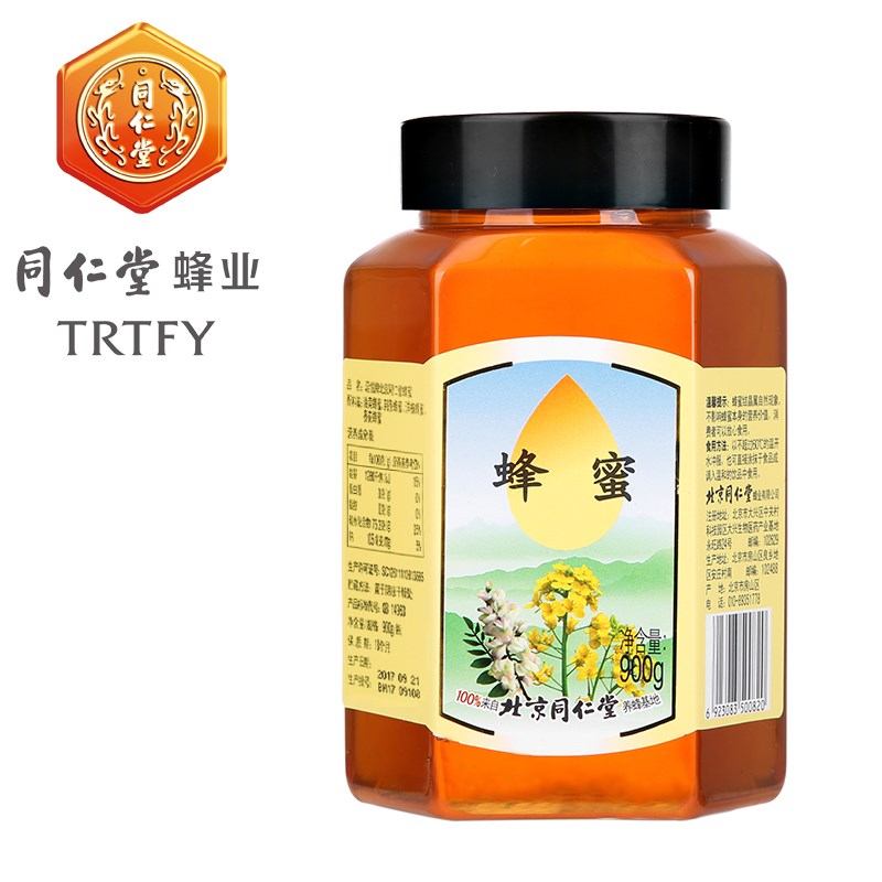 北京同仁堂农家野生蜂蜜2瓶