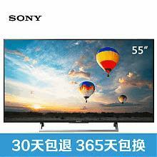 索尼8000E智能液晶电视55英寸