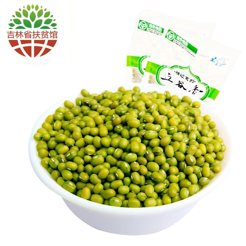 香香仔绿豆500g*2袋