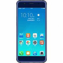 海信A2pro 4GB 64GB全网通4G手机