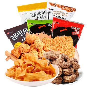 张君雅小妹妹休闲食品5包装