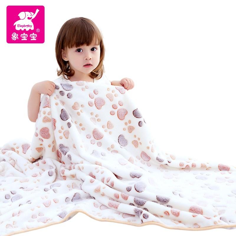婴儿珊瑚绒小毛毯130*100cm
