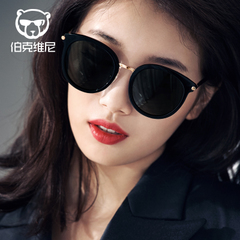 韩版裴秀智同款网红太阳墨镜
