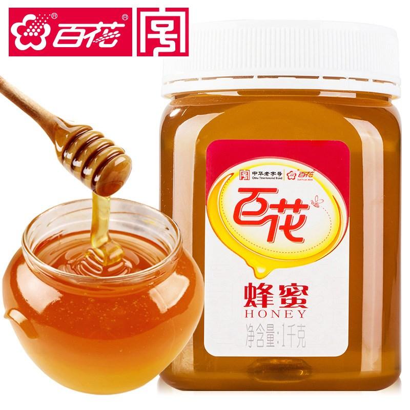 百花蜂蜜1000g家庭装中华老字号