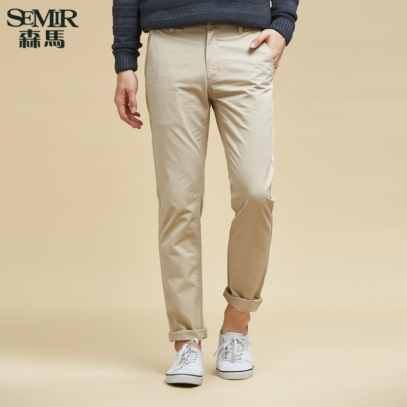 【森马】男士纯棉休闲长裤