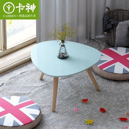 沙发边桌迷你简易小茶几北欧简约