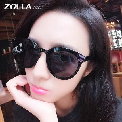 zolla 防紫外线太阳墨镜