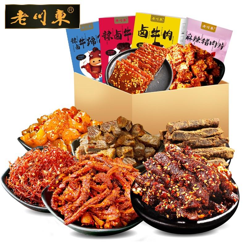 老川东 川味牛肉零食组合420g