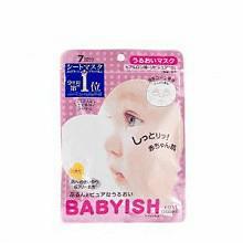 凑单品:高丝婴儿肌保湿面膜7片装