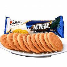 川岛酥性椰奶酥饼干50g