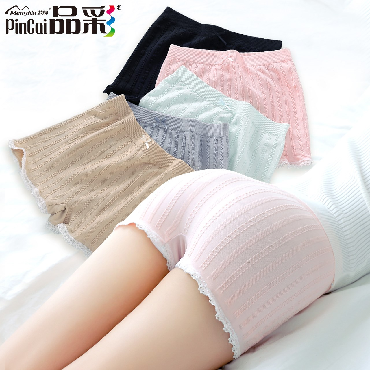 超高品质蕾丝边防走光安全裤2条装