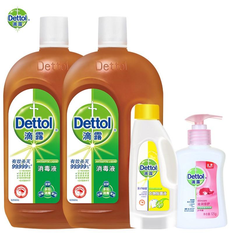 滴露消毒液2.3L赠洗手液+除菌液