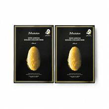 JM黄金蚕丝蛋白精华面膜10片 *2盒