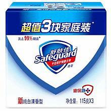 舒肤佳纯白清香型香皂*3