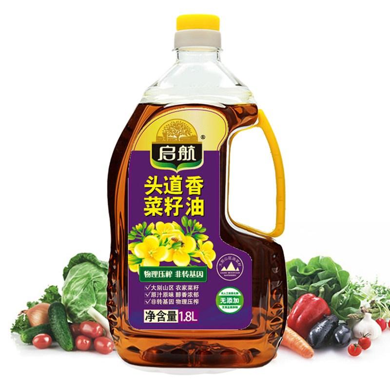 启航头道香菜籽油小瓶1.8L