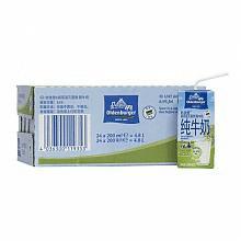 欧德堡脱脂纯牛奶l*24盒