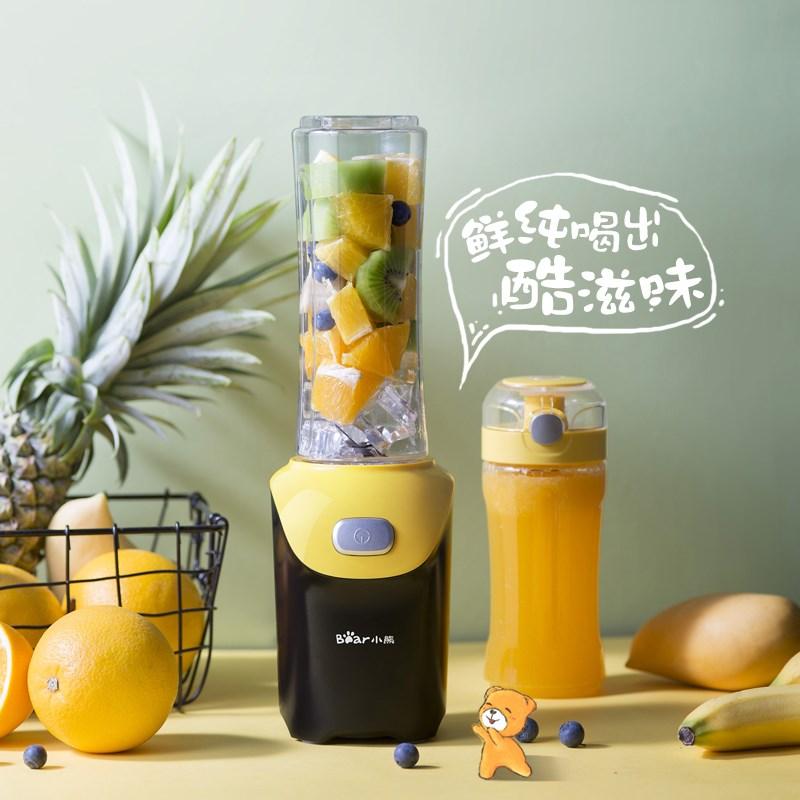 小熊榨汁杯便携迷你果汁机