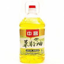 中昌 物理压榨 菜籽油5L食用油