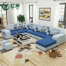 忆斧至家转角U型组合沙发六件套送地毯