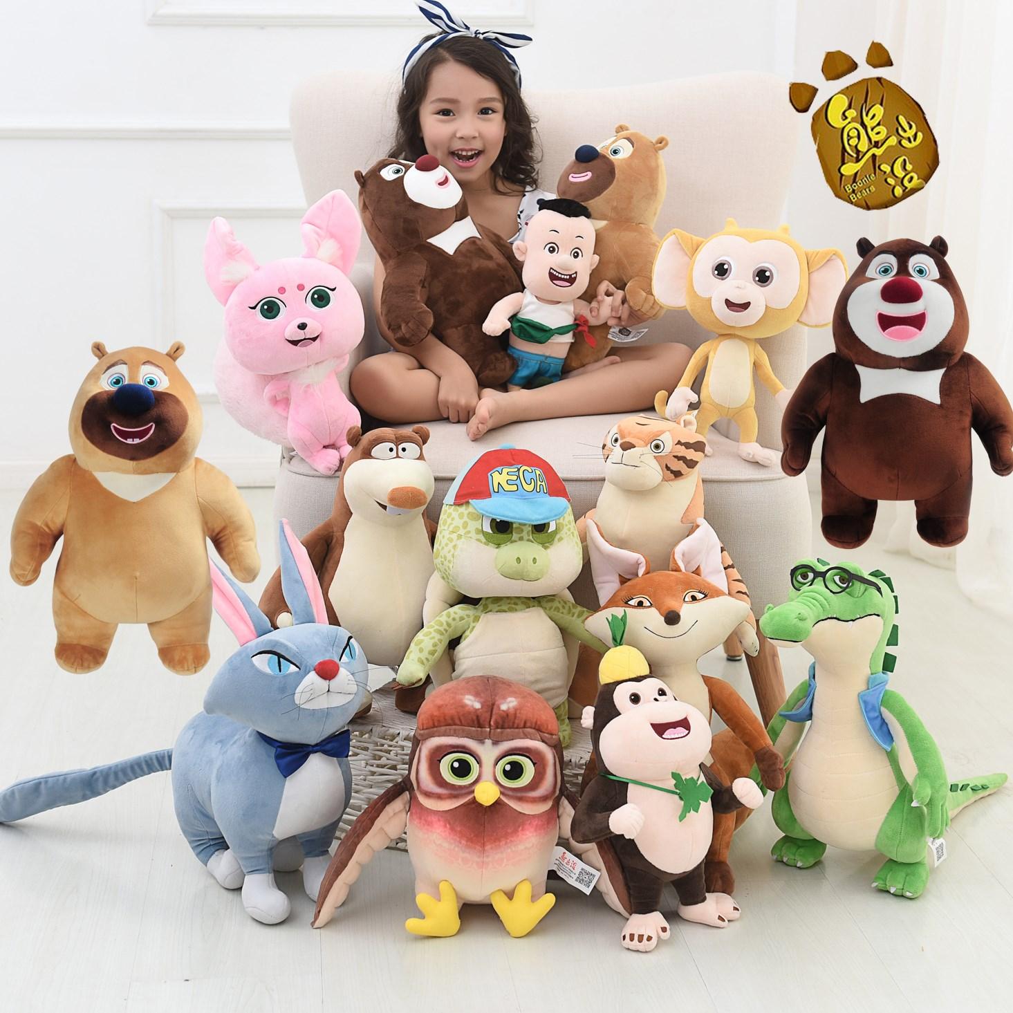 【熊出没】毛绒玩具公仔