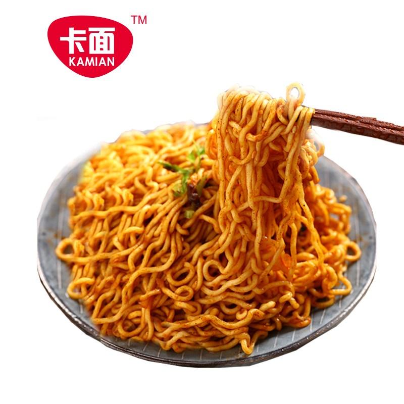 中国国产火鸡面136g*5袋