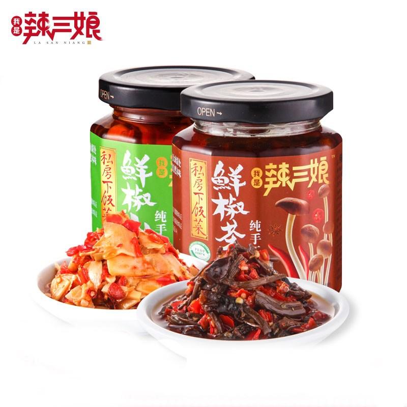 2瓶装:贵三红鲜椒山笋+茶菇私房下饭菜