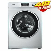 三洋9公斤滚筒洗衣机