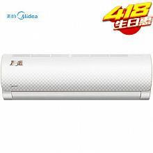 美的KFR-26GW/WDAA3 大1匹 变频壁挂式空调