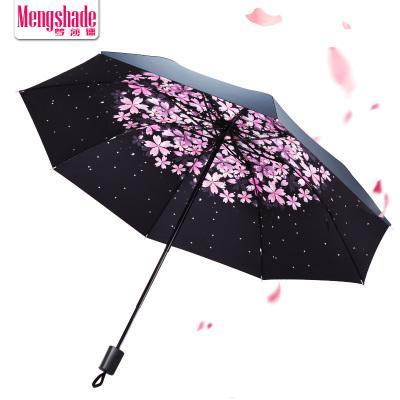 梦莎德防紫外线折叠太阳伞