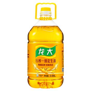 限地区:压榨一级特香花生油3.68L*3件