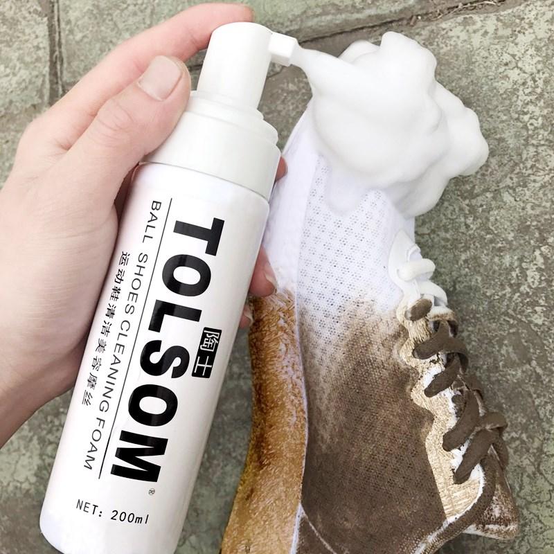 抖音爆款小白鞋泡沫剂200ml