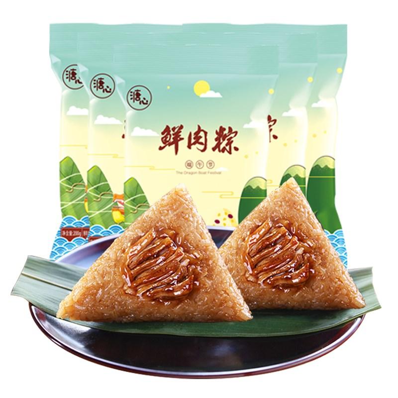 来利洪溏心粽子鲜肉粽2只