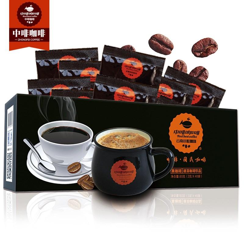 【中啡】速溶浓情黑咖啡80袋