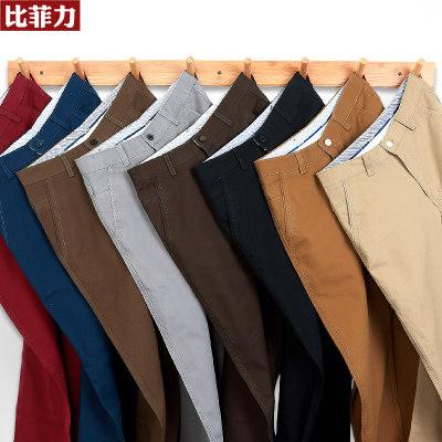 比菲力100%精梳纯棉休闲裤