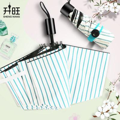 小清新黑胶防紫外线太阳伞