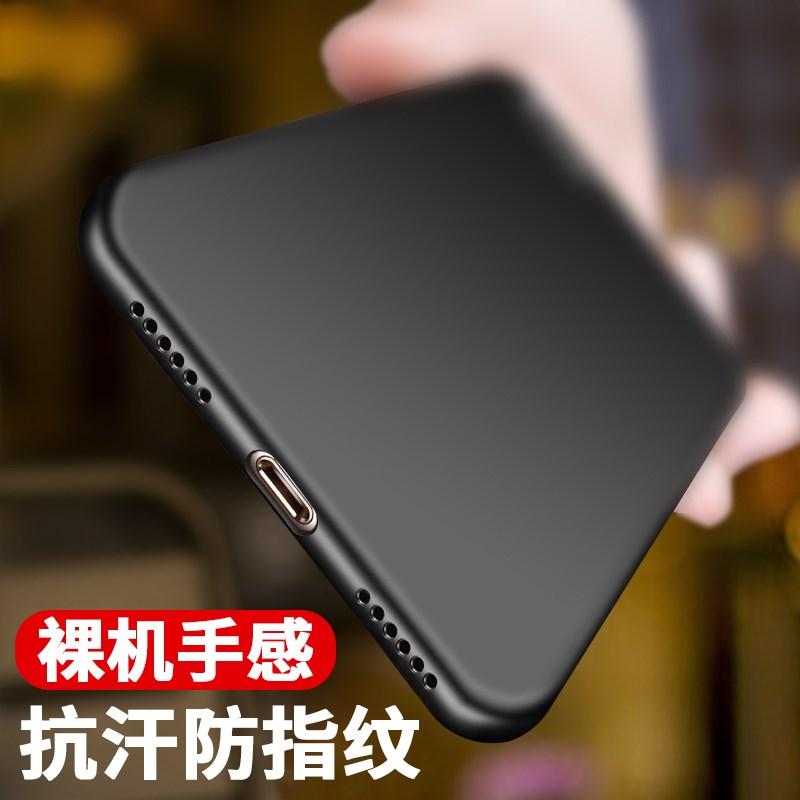 苹果/OPPO/小米/华为磨砂手机壳
