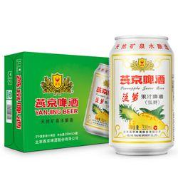 限地区:燕京啤酒 330ml*24听