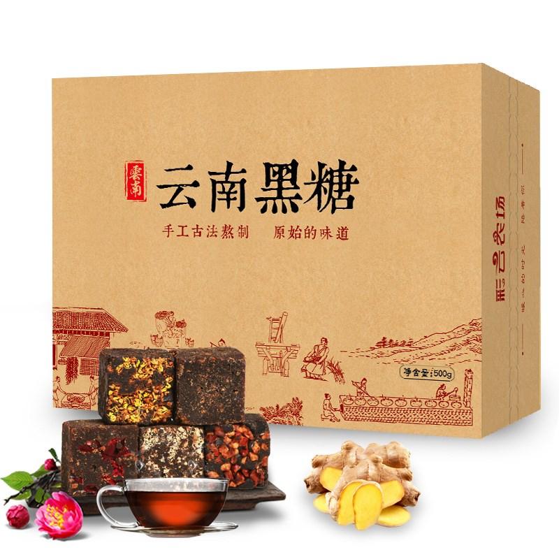 【彩云农场】云南古法黑糖礼盒500g